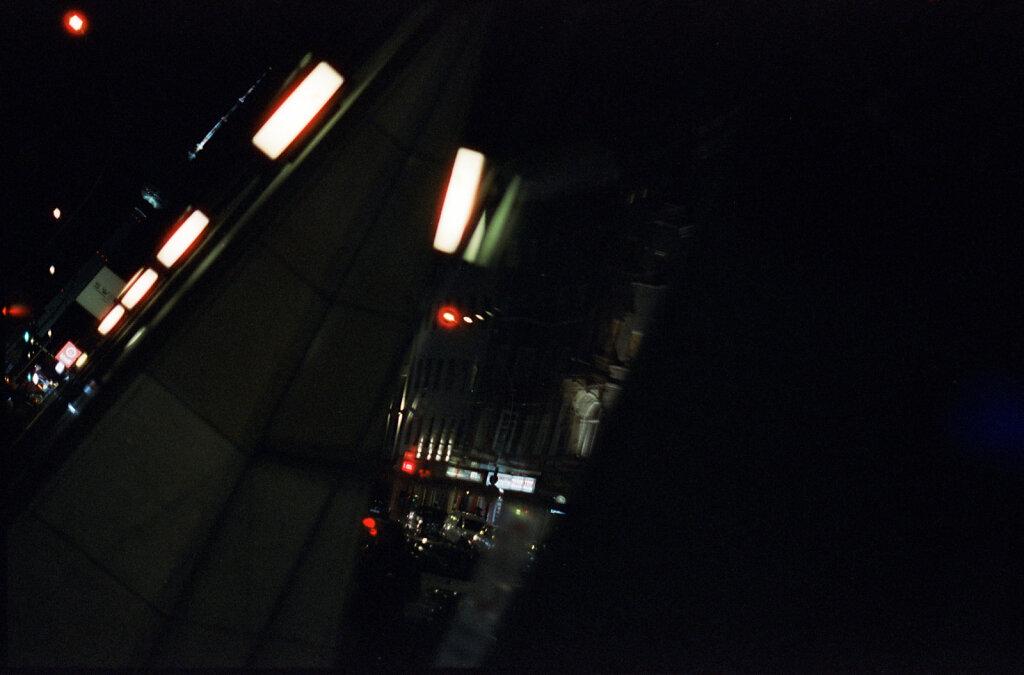 Spiegelnde Fassaden